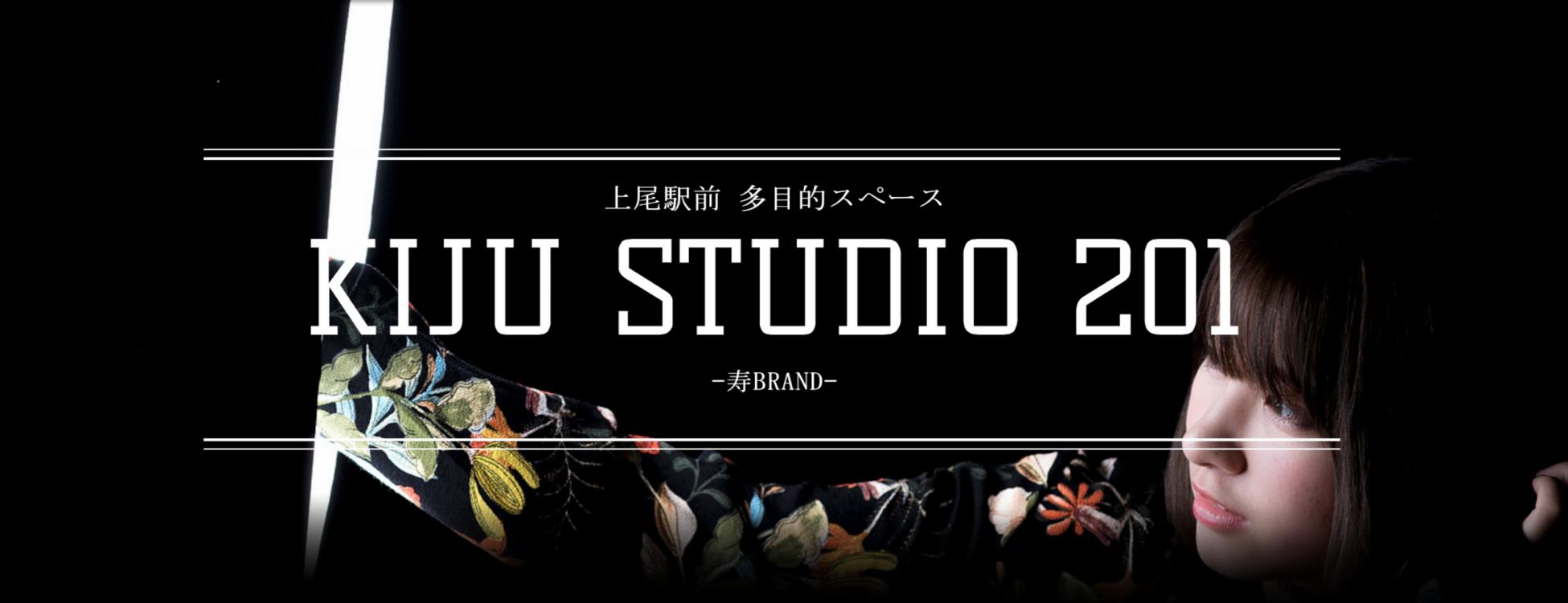 studio_lp